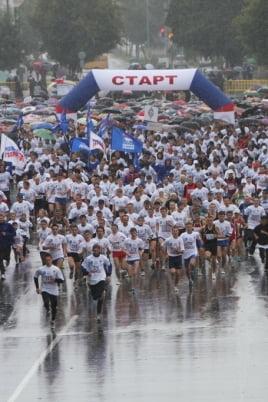 Всероссийский день бега «Кросс Наций – 2013» постер