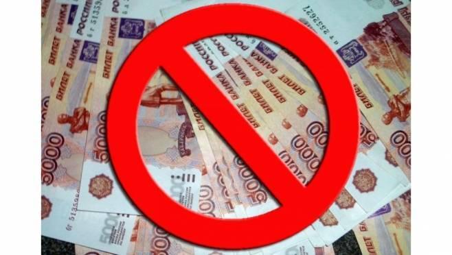 Судебные приставы Мордовии больше не берут долги наличными
