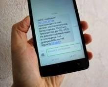 Жителям Мордовии не придется платить за смс от спасателей