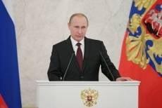 Владимир Путин озвучил приоритеты в развитии страны