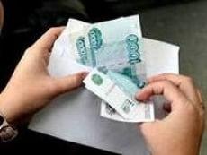 Получателям «серых» зарплат сократят социальные услуги
