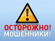 Житель Саранска перевёл 450 тыс рублей несуществующей фирме