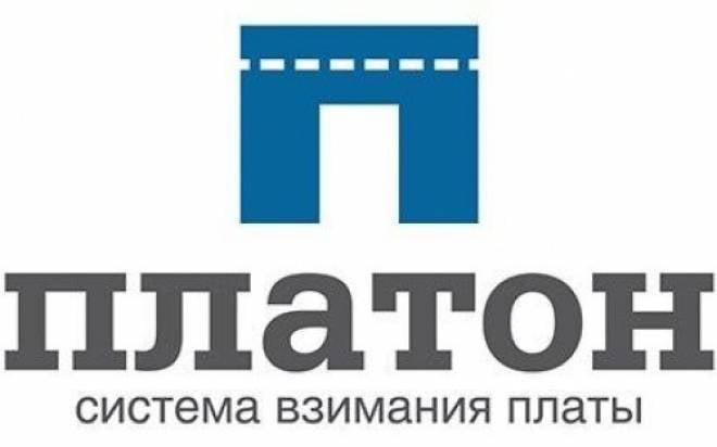 Депутат Виталий Ефимов: «Отмена системы «Платон» невозможна»