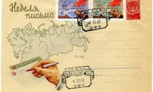 В Мордовии началась Неделя письма
