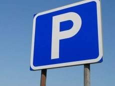 В Мордовии «фронтовики» оценят доступность медицины через парковки