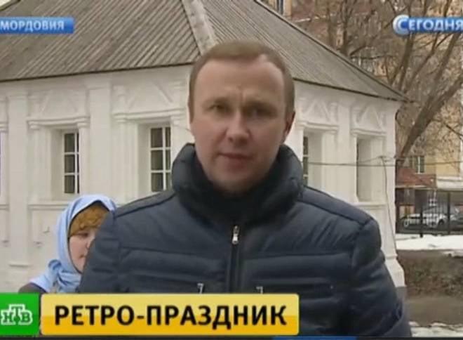 В Мордовии — новый министр печати