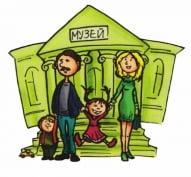 С 1 января дети будут бесплатно посещать музеи