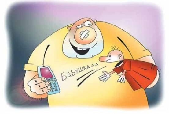 В Рузаевке пенсионерку не смогли отговорить от перевода денег мошенникам