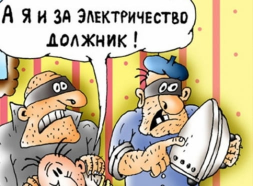 В Саранске ужесточат борьбу с коммунальными неплательщиками