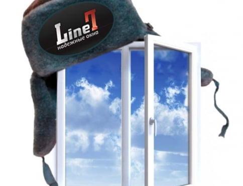 Line 7 знает секреты «зимних» окон