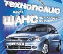 """Акция компьютерного центра """"Технополис"""" в Саранске набирает обороты"""