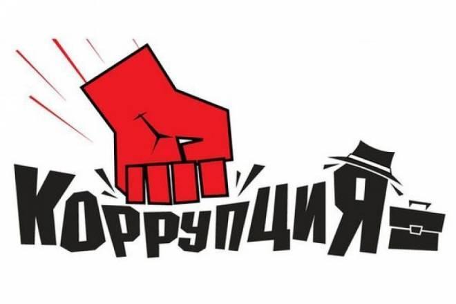 Прокуратура Мордовии: борьба с коррупцией продолжается