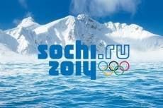 Жители Мордовии скоро смогут купить билеты на Олимпиаду в Сочи