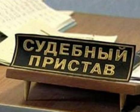 Прокуратура обвиняет судебных приставов Саранска в бездействии