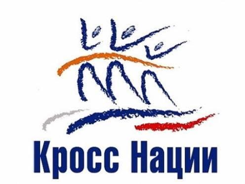 5000 жителей Мордовии пробегут «Кросс наций»