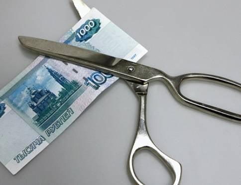 Федеральный центр урежет финансовую поддержку Мордовии
