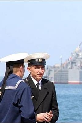 Флот России постер