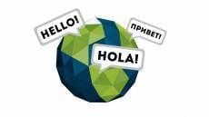 За конференцией по иностранным языкам в Саранске можно будет следить он-лайн