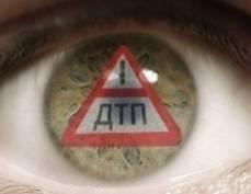 В Мордовии ищут очевидцев двух ДТП с погибшим и четырьмя пострадавшими
