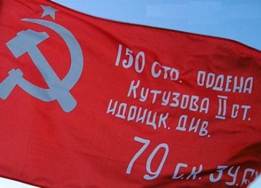 В Мордовии будут развеваться копии Знамени Победы