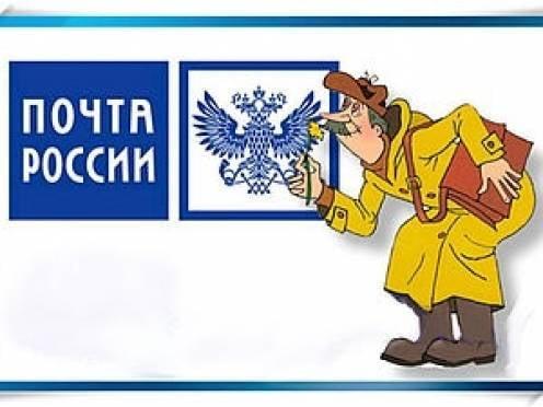 Пенсионеры Мордовии предпочитают почтальонов банковским картам