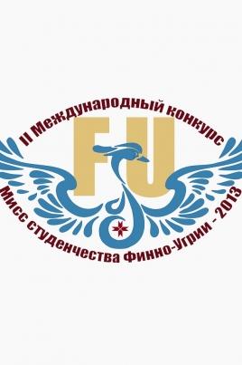Мисс студенчества Финно-Угрии – 2013 постер