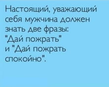 Жительница Саранска получила удар горячей сковородкой за отказ дать еды