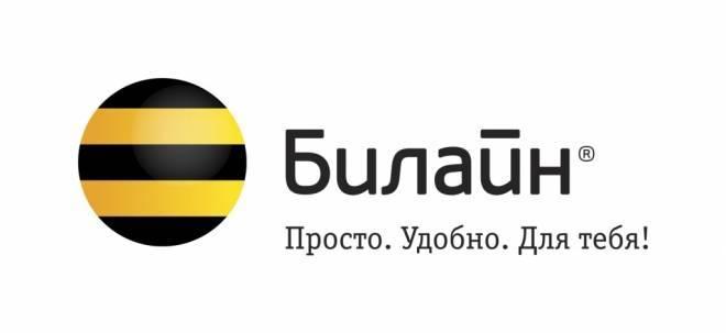 «Билайн» запускает 4G в Нижнем Новгороде