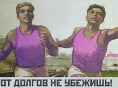 Жители Мордовии должны за «коммуналку» почти миллиард рублей