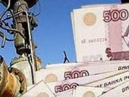 Мордовия получит 112 млн. рублей из федерального фонда содействия ЖКХ