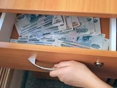 В Мордовии чиновница заплатит 20 тыс рублей за незаконно полученные 165 тыс рублей