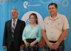 «Ростелеком» в День компании наградил юбилейных абонентов в Мордовии