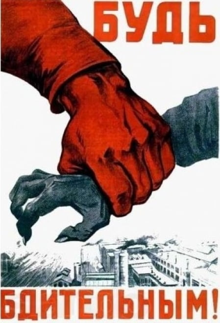 Жителей Мордовии призывают повысить бдительность