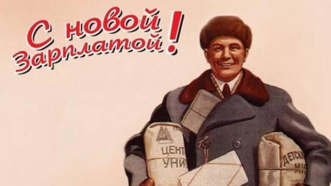 Зарплата в Мордовии подросла на 8,3%