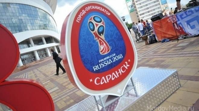 Пётр Тултаев: «Саранск на время чемпионата не закрывается!»