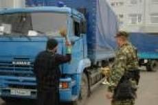 Колонна с гуманитарным грузом направилась из Мордовии на Северный Кавказ