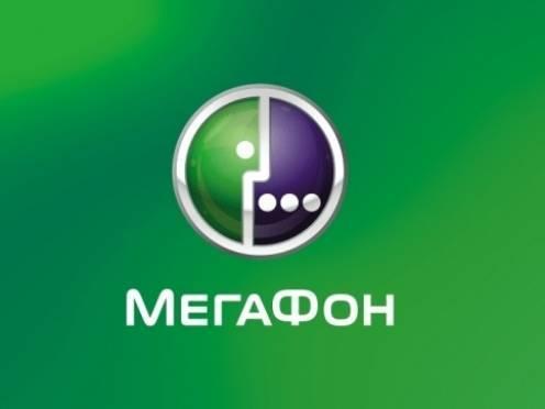 Малый и средний бизнес выбирает «МегаФон»