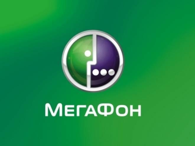 «МегаФон» приглашает встретить «Зеленый Новый год»
