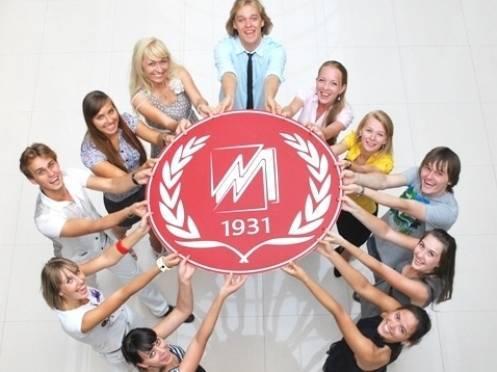 Университет Мордовии отметил свое 82-летие