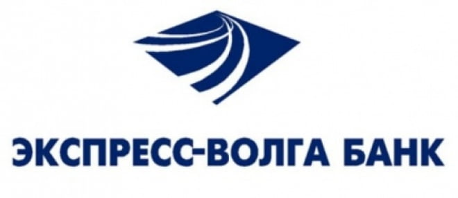 Объем выпуска кредитных карт в банке «ЭКСПРЕСС-ВОЛГА» увеличился в 4,5 раза