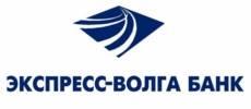 Банк «ЭКСПРЕСС-ВОЛГА» в числе 50 крупнейших банков страны по объему вкладов населения