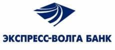 Объем выпуска кредитных карт в банке «ЭКСПРЕСС-ВОЛГА» увеличился в 4 раза