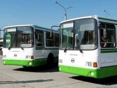 Автобус №20 изменит маршрут движения