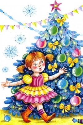 Детская новогодняя елка постер
