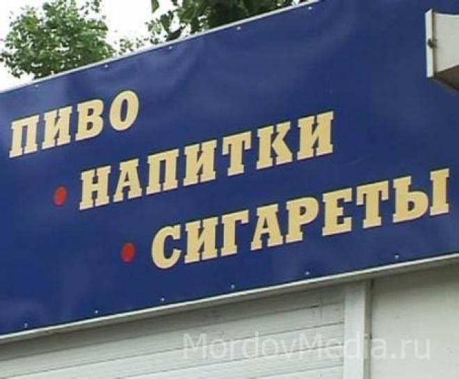 В районе Мордовии сигареты были доступны детям