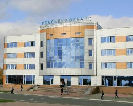 Мордовский филиал РСХБ подвел итоги работы за I полугодие 2015 года