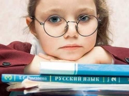 В Саранске школьники могут остаться без бесплатных учебников