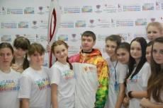В Мордовии появился образовательный лагерь