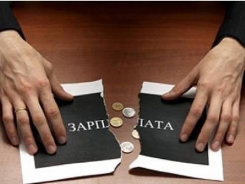 Мордовия — аутсайдер по уровню зарплаты в ПФО