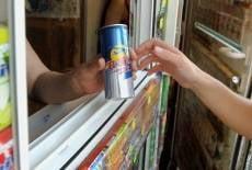 В Мордовии могут запретить продажу алкогольных энергетиков